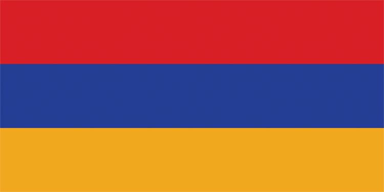 Language Monday: Armenian | World Book
