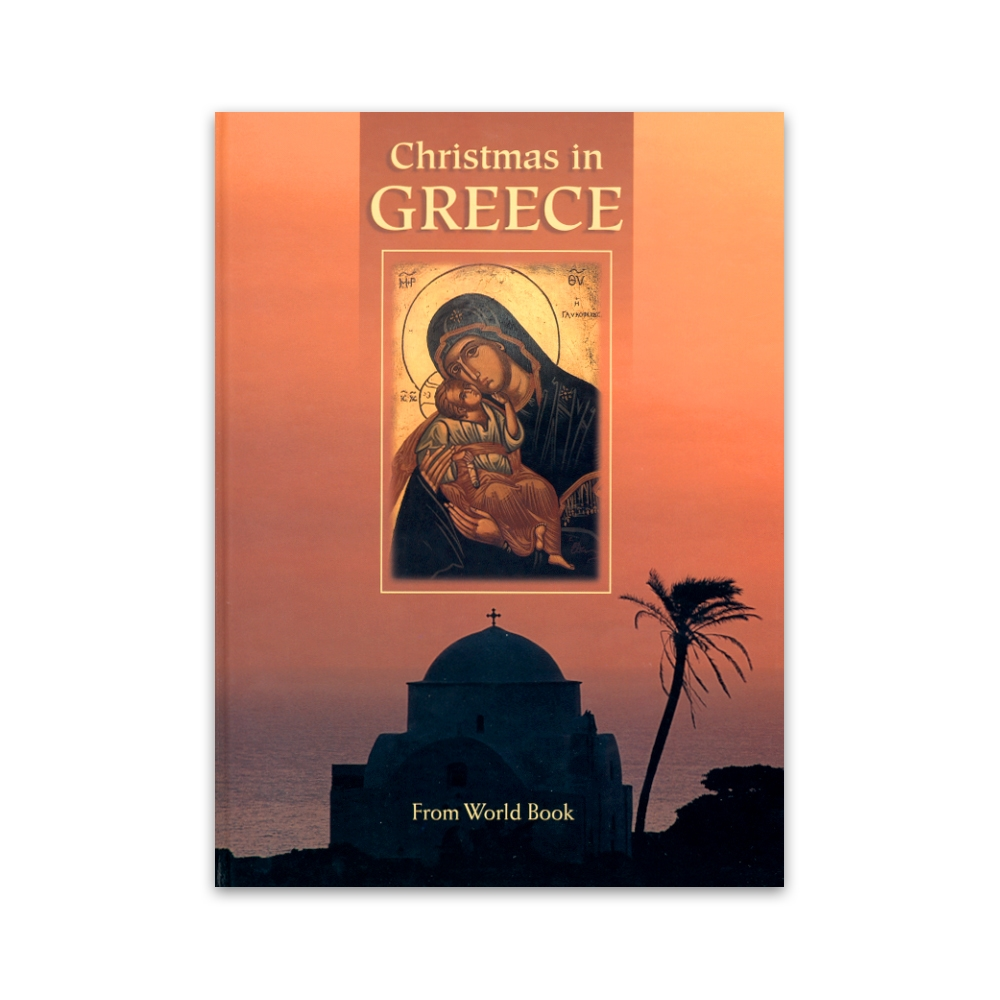 Christmas in Greece - 20002